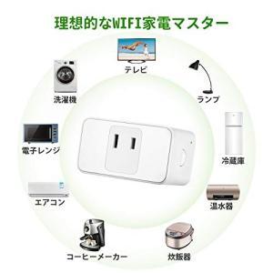 WIFIスマートプラグ スマートコンセント 簡単設置 遠隔操作 タイマー機能 Alexa/Googleアシスタント対応|revolmarket