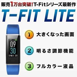 T-PRO 2019 最新版 T-fit Lite スマートウォッチ iphone Android 日本語 LINE対応 心拍計 活動量計 歩数計 ス|revolmarket