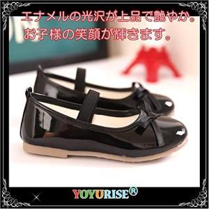 YOYURISE キッズ ガールズ フォーマル 子供 靴 履きやすい リボン 軽量 滑り止め加工 靴ずれ防止 パンプス (黒16.5cm・28EUR)|revolmarket