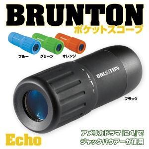 ブルントン 単眼鏡 ポケットスコープ Echo 7倍 7×18 BAK4 741|BRUNTON モノキュラー アウトドア 登山 ジャックバウアー