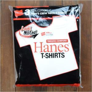 ●首元のタグのない3枚組みのヘインズ 半袖Tシャツ レッドパック●使用し続けることで首元やボディ部分...