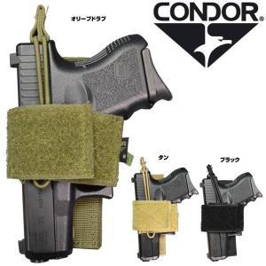 CONDOR ホルスター UH1 ユニバーサル UH1-001 CODOR ケース ベルクロ|revolutjp