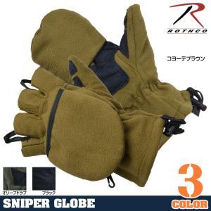 Rothco ミトン 防寒手袋 スナイパーグローブ ACUカモ Lサイズ | 革手袋 レザーグローブ 皮製 皮手袋 タクティカルグローブ|revolutjp
