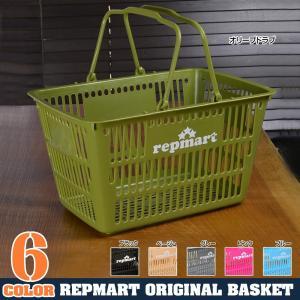 レプマート バスケット 買い物かご ショップオリジナル repmart オリジナルデザイン カゴ 収納かご サバゲー装備|revolutjp