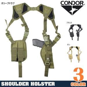 CONDOR ショルダーホルスター ASH マグポーチ付 ASH-001 ショルダーハーネス タクティカルギア revolutjp