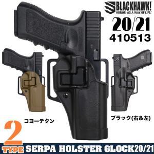ブラックホーク CQCホルスター SERPA マルイ グロック17、18C適合 BHI Glock2021S&WM&P.45 右利き|revolutjp
