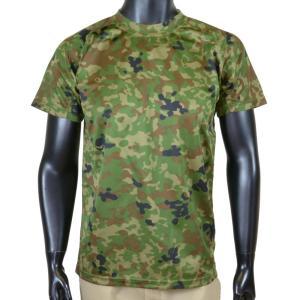 ●自衛隊向けに作られた高い吸汗速乾性を持つ迷彩柄の半袖Tシャツ●「J.S.D.F C.A.B.CLO...