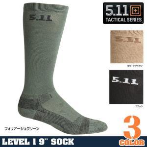 5.11タクティカル ソックス Level1 9インチ 59048 レギュラーシックネス 靴下|5.11Tactical 511|revolutjp