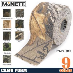 McNETT カモフラージュテープ カモフォーム マクネット カモフラテープ 迷彩テープ カモテープ 保護ラップ|revolutjp