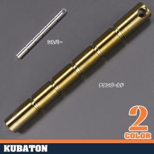 クボタン チタニウム 137mm