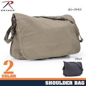 Rothco ショルダーバッグ 9128 パラトルーパー ショルダーバック メッセンジャーバッグ かばん カジュアルバッグ カバン 鞄 ミリタリー|revolutjp