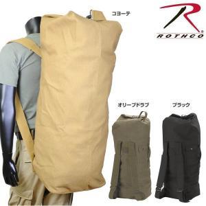 Rothco ダッフルバッグ GIスタイル ダブルストラップ 帆布 3426 | ミリタリー バックパック かばん カジュアルバッグ カバン 鞄|revolutjp