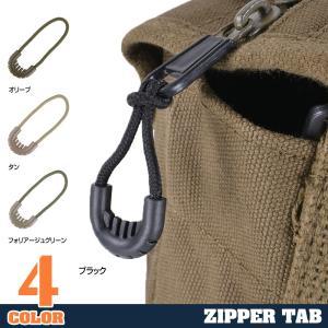 ジッパータブ ザック用 ファスナー 引き手 ブラックの商品画像