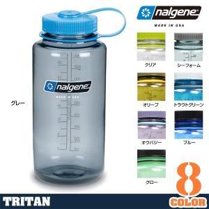 NALGENE ナルゲンボトル Tritan 広口 1.0L キャンティーン 水筒 トライタン 1L...