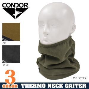 CONDOR ネックウォーマー  221106 サーモネックゲイター コンドル フリースマスク 防寒...