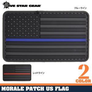 FIVE STAR GEAR ミリタリーワッペン 星条旗 センターライン 5×8.5cm ベルクロ ミリタリーパッチ アップリケ アメリカ国旗|revolutjp