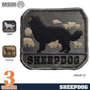 MIL-SPEC MONKEY ミリタリーパッチ Sheepdog ベルクロ付き MSM ミルスペックモンキー 羊 犬 ミリタリーワッペン|revolutjp