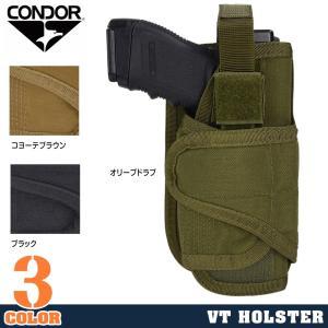 コンドル VTハンドガン用ホルスター MA69 モール対応 CODOR ピストルホルスター ケース MOLLE|revolutjp