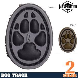 MAXPEDITION ミリタリーパッチ Dog Track 犬の足跡 ベルクロ マックスペディション 足型 肉球 ミリタリーワッペン アップリケ|revolutjp