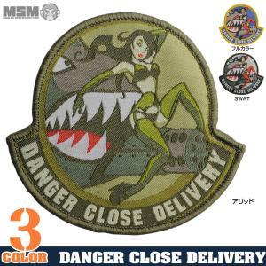 ミルスペックモンキー Danger Close ミリタリーパッチ ベルクロ MSM MIL-SPEC MONKEY ワッペン アップリケ サバゲ―|revolutjp