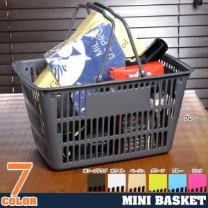 買い物カゴ 11L スモールサイズ ショッピングバスケット 11リットル 持ち手 重ね収納 整理 運搬 アウトドア キャンプ インテリア ガレージ|revolutjp
