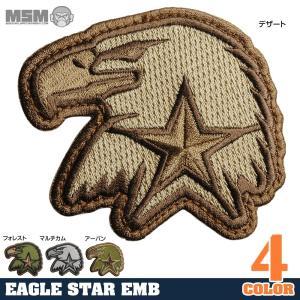 MIL-SPEC MONKEY ミリタリーパッチ Eagle Star EMB ベルクロ ミリタリーワッペン アップリケ ミルスペックモンキー|revolutjp