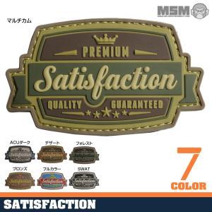 ミルスペックモンキー PVCパッチ Satisfaction ベルクロ MIL-SPEC MONKEY MSM Premium サティスファクション revolutjp
