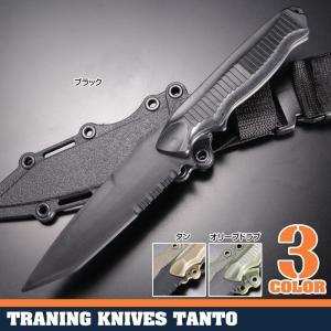 ダミーナイフ タントー ラバー製 トレーニングナイフ トレーナー 模造ナイフ 模造刀 樹脂ナイフ 練習用 CQC CQB ベルトループ ゴム製 revolutjp