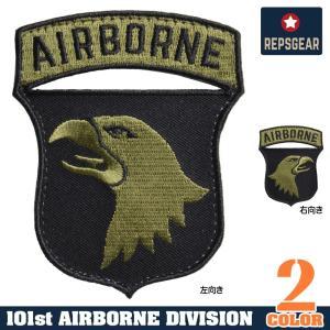 AIR BORNE ワッペン 第101空挺師団 REPSGEAR ベルクロ式 ミリタリーワッペン ミリタリーパッチ アップリケ エアボーン|revolutjp