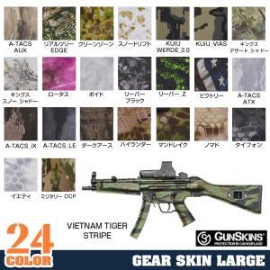 gunskins 20 125cm シングルシート 保護フィルム ギアスキン ガン