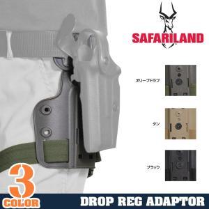 Safariland レッグプラットフォーム DFA付シングルストラップシュラウド6004-25-2 ホルスター ドロップ・フレックス・アダプター|revolutjp
