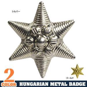 ハンガリー軍放出品 バッジ 記章 星型 実物 ピンバッジ 襟章 胸章 帽章 ミリタリー 軍物 軍払い下げ品|revolutjp