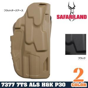 Safariland ヒップホルスター 7TS H&K P30 右用 サファリランド コンシールメント ベルトループ サバイバルゲーム サバゲー装備 revolutjp