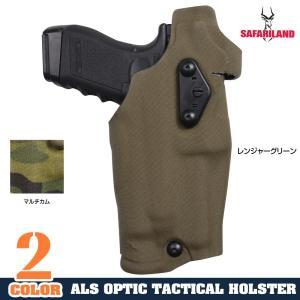 サファリランド オプティック ALS マルイ グロック17 3rd X300 適合 Safariland 6354DO Optic Tactical|revolutjp