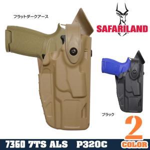 Safariland ヒップホルスター 7TS ミッドライド SIG P320 右用|revolutjp