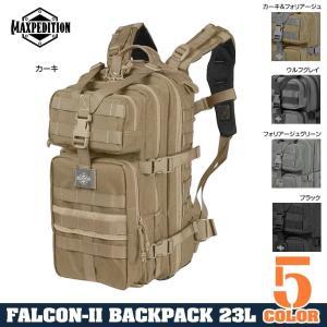 MAXPEDITION バックパック FALCON-II 23L マックスペディション リュックサック ファルコン コンシールメント タクティカル|revolutjp