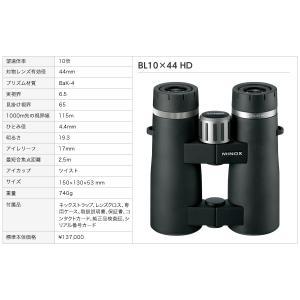 【日本正規品】ミノックス 双眼鏡 BLシリーズ [ 10x44 ] マルチフィールド双眼鏡 野鳥観察|revolutjp
