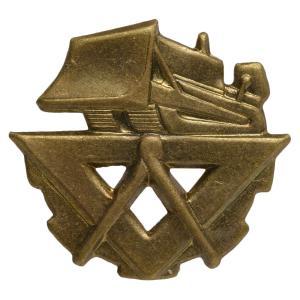 チェコ軍放出品 バッジ 記章 土木部門 チェコスロバキア 実物 ピンバッジ 襟章 胸章 帽章 ミリタリー 軍物 軍払い下げ品 revolutjp