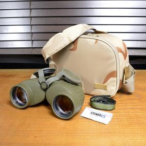 軍放出品 双眼鏡 ミリタリーマリーン 7×50mm デッドストック シュタイナー STEINER 軍払い下げ品 Military|revolutjp