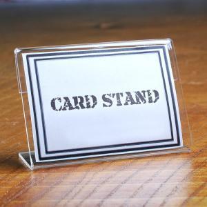L型カードスタンド A9サイズ 4×6cm クリア L字 ショーカードスタンド ミニサイズ 透明 プラスチック ディスプレイ プライスカード ポップスタンド クラフト