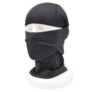 ●夏でも快適に使用できるアンダーアーマーのフェイスマスク●アンダーアーマー社の夏用フェイスマスク、ヒ...