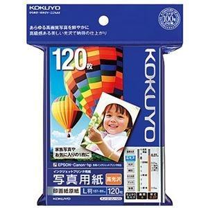 ポイント15倍 (まとめ) コクヨ インクジェットプリンター用 写真用紙 印画紙原紙 高光沢 L判 KJ-D12L-120 1冊(120枚) 〔×4セット〕