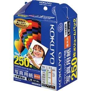 ポイント15倍 (まとめ) コクヨ インクジェットプリンター用 写真用紙 印画紙原紙 高光沢 L判 KJ-D12L-250 1冊(250枚) 〔×2セット〕