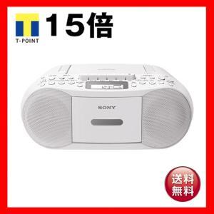 ラジカセ  ソニー CDラジカセ CFD-S70 W ホワイト
