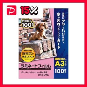 ラミネーター  (まとめ)アイリスオーヤマ ラミネートフィルム A3 100枚LFT-A3100【×...
