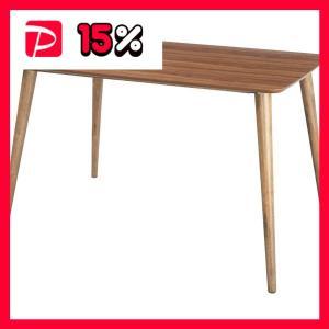 テーブル:ダイニングテーブル:木製、天然木  ダイニングテーブル 【Tomte】トムテ 長方形 木製...