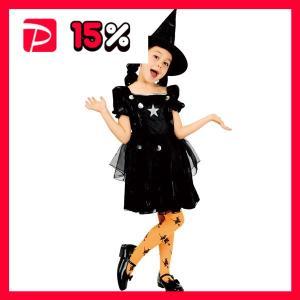 ポイント15倍 〔コスプレ〕メルヘンウィッチ 120 (キッズ・子供用)
