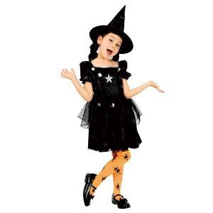 ポイント15倍 〔コスプレ〕メルヘンウィッチ 140 (キッズ・子供用)