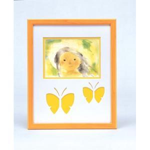 蝶々の額 黄色い額 いわさきちひろアート額 「緑の風の中の少女」の商品画像|ナビ