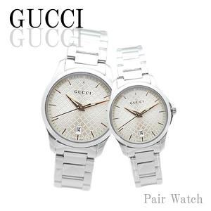 ペアウォッチグッチ GUCCI Gタイムレス クオーツ メンズ レディース腕時計 YA1264052...